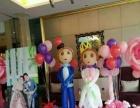七彩气球主题策划(承接宝宝宴生日宴,婚礼,庆典等)