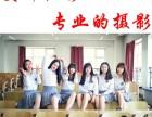 哈尔滨小学初中高中大学拍毕业照集体照寝室照闺蜜照