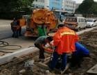 上海青浦区赵巷清理化粪池 +污水池 抽粪 价格优惠