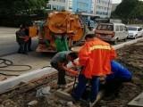 上海南匯區六灶鎮環衛所抽糞 清理化糞池 清糞坑 清洗管道