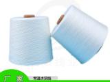 广东靠谱水溶纱厂家,1.4KG装纸筒水溶纱大量批发,欢迎亲的
