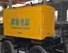 牵引式移动拖车 应急电站防雨罩 户外施工移动电源车
