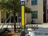 森隆堡灯饰专业定制户外景观灯工程路灯led庭院灯高杆灯防水