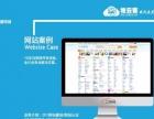 专业网站建设、微信开发、网络推广、APP、价格低