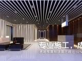 广州旧办公室装修知识