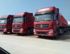 出售二东风天龙 欧曼 解放j6 提供车辆分期 挂靠