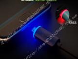 发光 数据线 三星v8手机数据线 micro发光数据线 LED夜