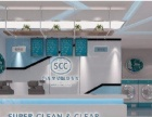 欧美科创汽车坐垫清洗设备加盟加盟 环保机械