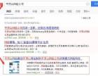 平顶山网络公司,网站建设,seo优化百度排名,微信