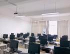 南昌计算机基础培训