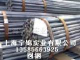 圆形的实心长条钢材 普通A3钢 45碳结钢 Crm钢 不锈钢圆钢