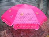 太阳伞价格,声誉好的广告伞供应商,当选桃源镇创亿雨具厂