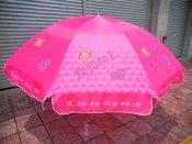 礼品伞厂家|优质的广告伞在哪买
