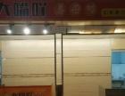 灌口 夏商灌口菜市场店面 摊位柜台 15平米