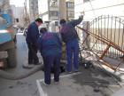 深圳福永疏通厕所疏通地漏疏通马桶下水道疏通堵塞管道