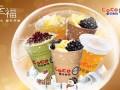 奶茶加盟排行榜 coco奶茶加盟开店 财富利润尽在掌握