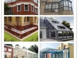 铝合金门窗加盟代理什么品牌比较好