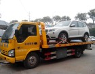 鹤壁汽车救援价格拖车公司 鹤壁拖车价格鹤壁汽车救援电话