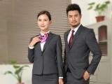 北京工作服定制什么品牌好,买制服设计公司就找雷都华亚制服设计
