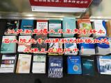 江苏苏州五年制专转本寒假集训营,机密内部教材轻松应考
