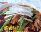 冷串串的做法 四川麻辣烫培训技术 成都冒菜加盟网