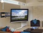 上海专业上门安装电视支架 挂墙壁上安装液晶电视挂架