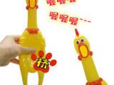 大号整蛊创意解压宠物玩具鸡/惨叫鸡/搞怪发泄鸡/怪叫鸡战斗鸡