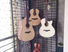 西安北郊未央区西安印象附近成人吉他培训持续招生