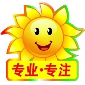 欢迎-!进入绍兴惠而浦空调(越城区)%售后服务网站电话 绍兴