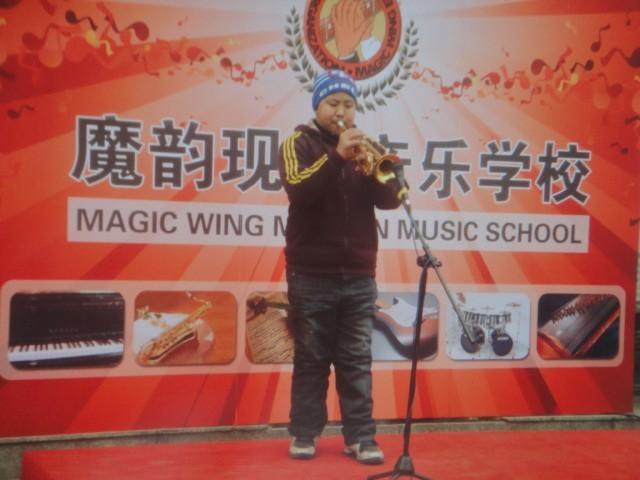 哈尔滨声乐学校 魔韵艺校 地置道里区新阳路231号