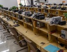 维修手机培训,教你月挣5万的手机维修技术 北京福利!