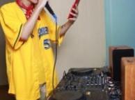 特大消息 DJ培训MC舞曲制作免费试课满意再报名