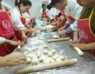重庆学包子馒头 早餐培训哪家好 小笼包灌汤包