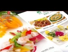 海南海口三亚美食摄影拍照菜谱制作菜牌菜单金卡名片