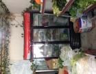 桶装水和瓜果蔬菜配送