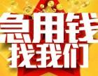 郑州汽车抵押贷款终于找到哪里可以正规办理呢