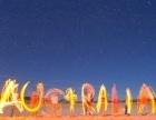 申请澳洲大学可以报几个专业