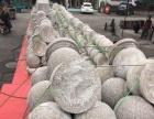 石球圆球路障挡车石 大理石广场石墩子花岗岩石头球门墩摆件