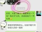 """""""六一""""巨惠!61元获得528元六节钢琴体验课!"""