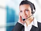 青岛西门子热水器 各网点 售后服务电话 地址是多少?