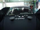 汽车贴膜,汽车隔音,汽车音响,汽车喇叭,汽车功放