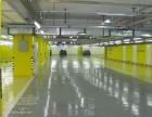 唐山自流平公司价格 专业地坪环氧水泥地面硬化旧地面翻新染色