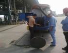 市北台东管道疏通 水车清洗污水管道 环卫车抽粪抽污水清隔油池