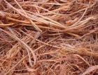 厂家大量回收废铜,电线电缆,铝,变压器及各种有色金属材料