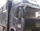绥中金波二手车中介公司常年出售各种二手大货车可贷款