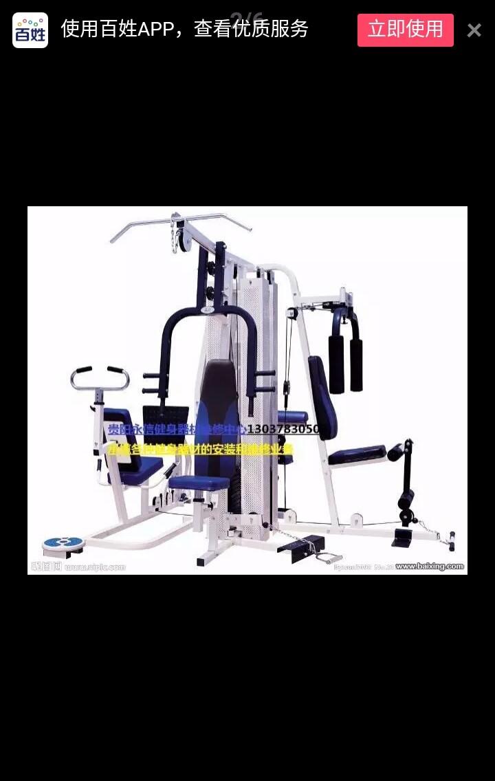 跑步机维修,按摩椅维修,各种品牌健身器材维修