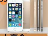 批发手机5s批发 5S安卓手机 智能手机 3g土豪金 移动联通