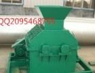 多功能粉碎机有机肥粉碎机的使用特点