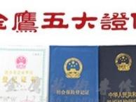 杭州少儿声乐培训/杭州少儿声乐培训班/杭州少儿声乐培训机构哪