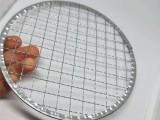 史莱姆水晶泥网格 郑州史莱姆水晶泥网格生产厂家